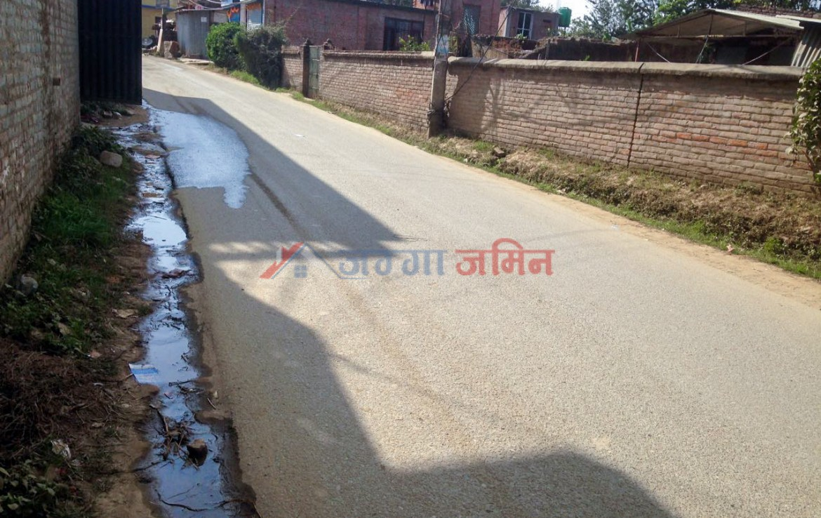 commercial land sale in nepal