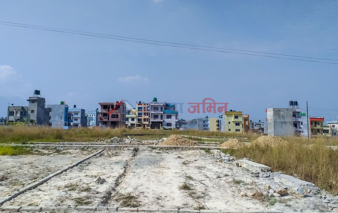 plotted land sale in nepal