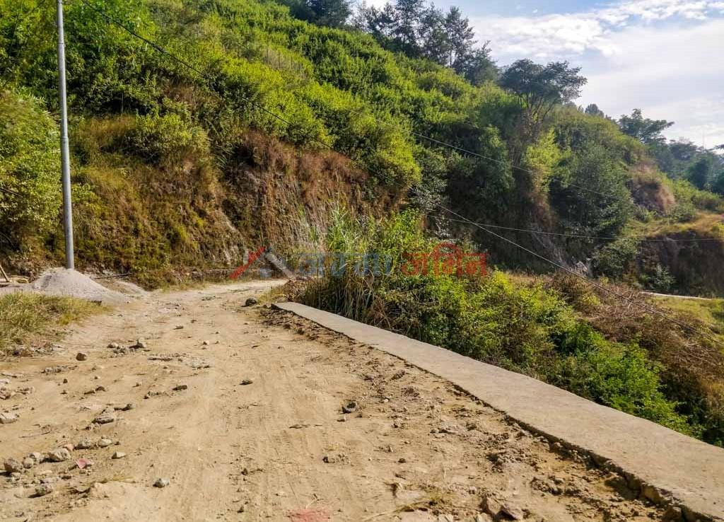 ghar jagga nepal