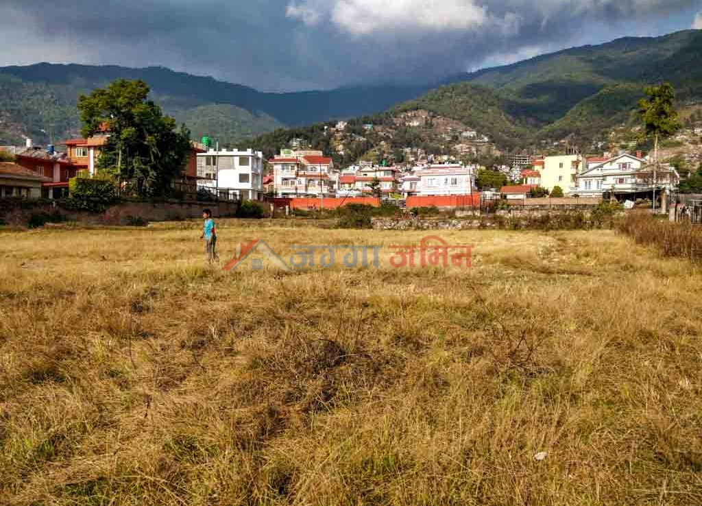 ropani land for sale in nepal