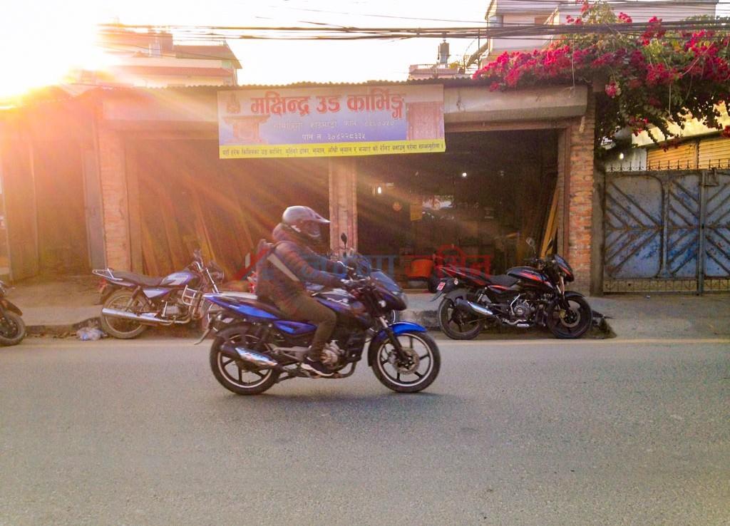 Commercial land for sale in kathmandu
