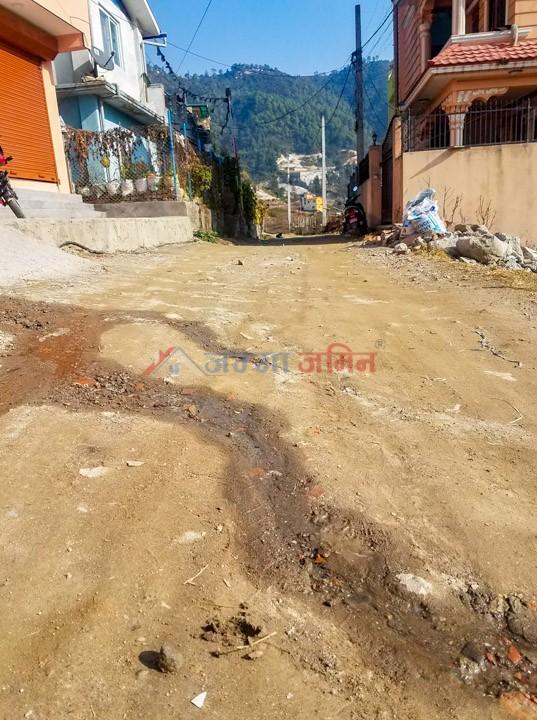 ghar bazar nepal