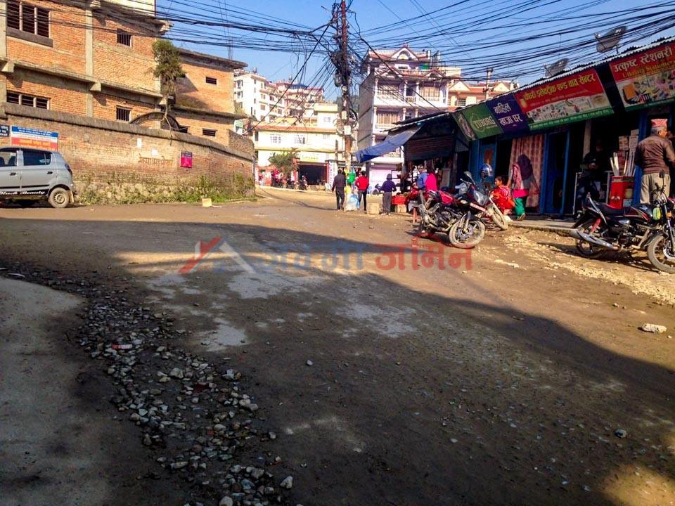 multi purpose land for sale in kathmandu