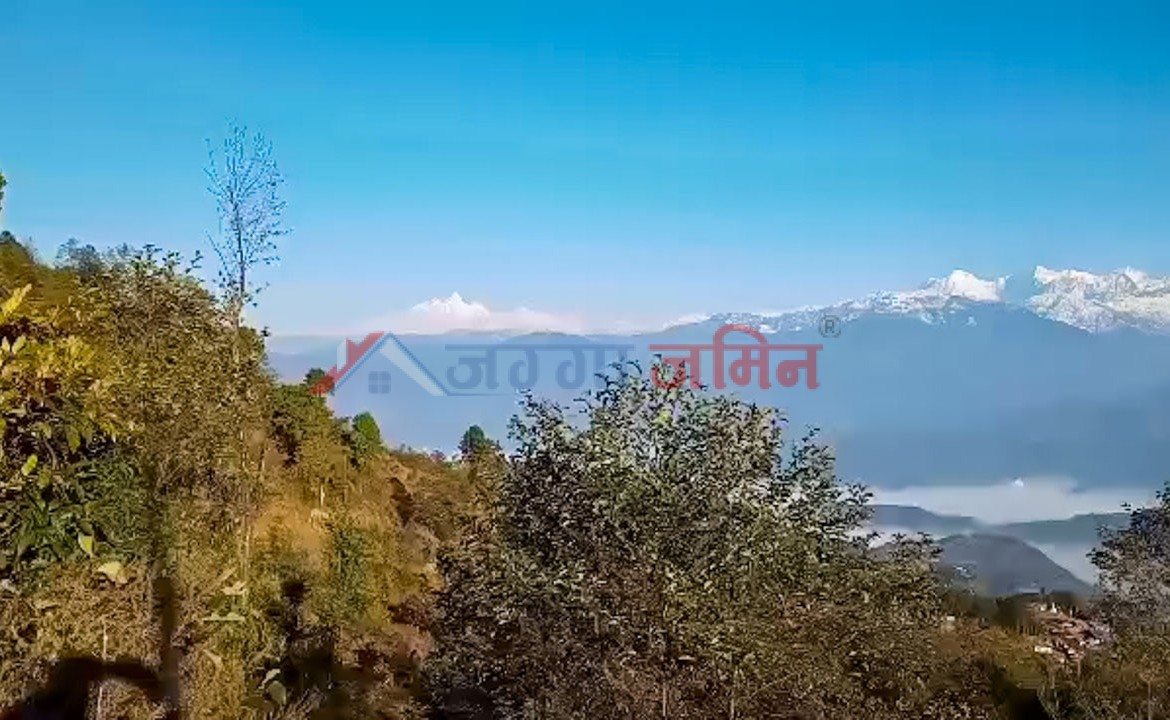 buy farming lands in nepal