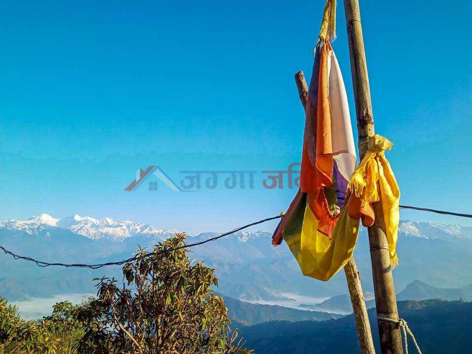 commercial land in nepal