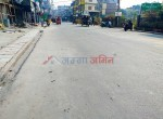 land for sale in dharan (10 of 11)