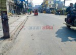 land for sale in dharan (3 of 11)